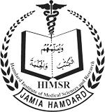 Hakeem Abdul Hameed Centenary Hospital - New Delhi (HAHC] logo